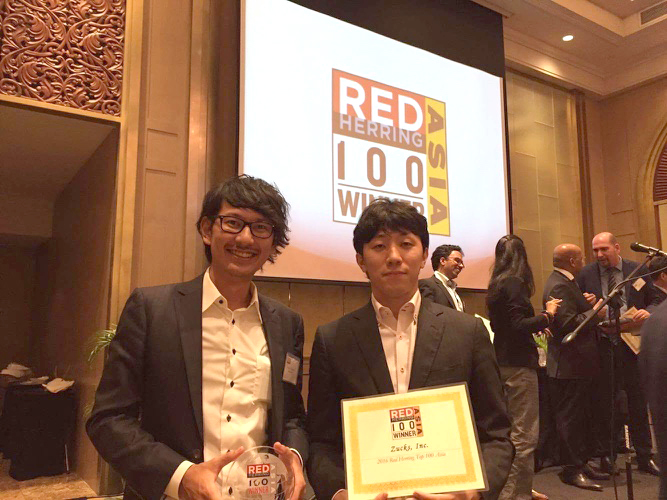 「2016 Red Herring Asia Top 100」受賞式